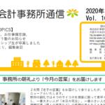 News2003gazou